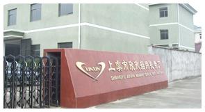 Shaoxing Shangyu xinxin marine cable ties factory