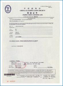 中国船级社检验证书1
