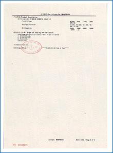 中国船级社检验证书2
