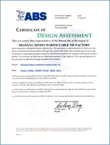 ABS美国船级社检验证书1